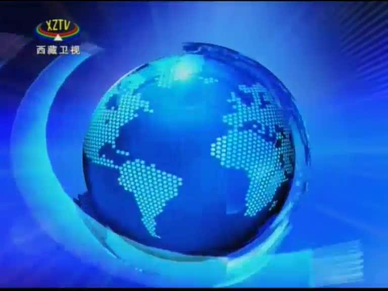2019年7月31日央视新闻联播图片